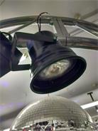 NACIONAL SPOT PAR 36 con lampara