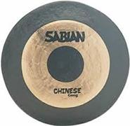 SABIAN 53001